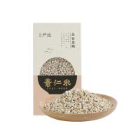 薏仁米 400克(网易严选)