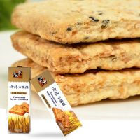 老杨麦纤方块酥饼干[120g]