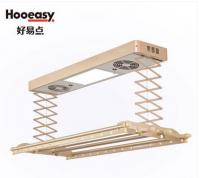 好易点Hooeasy智能晾衣机套餐遥控升降电动晾衣架