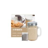冷萃咖啡包 10克*10袋(网易严选)