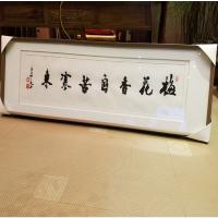 书坛泰斗吴三大墨宝真迹(稀世典藏)