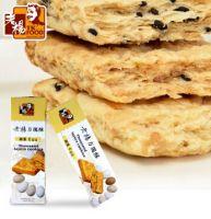 老杨鸡蛋方块酥饼干[120g]