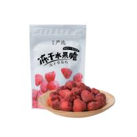 冻干草莓粒 30克(网易严选)