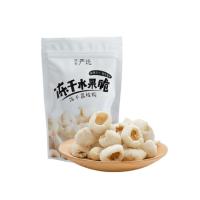 冻干荔枝 30克(网易严选)